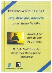 Cartel Artur Alonso Novelhe