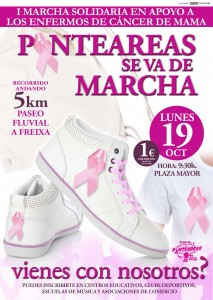 CARTEL_cancer_mama