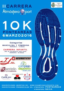 CARTEL CARRERA2016 FINAL (2)