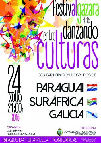 24-07-2016 danzando entre culturas-festival Algazara