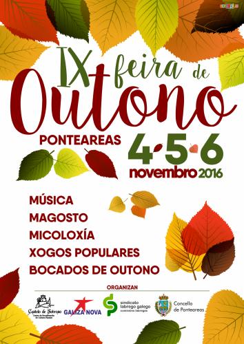 cartel-outono-concello-2016